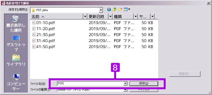 pdf_05