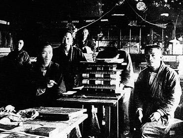 石田製本の歴史